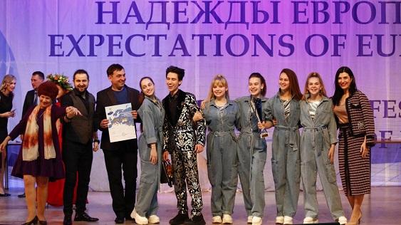 """О XXIII фестивале """"Надежды Европы"""" 2020"""